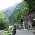 Foto de Kiyotsu Gorge