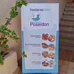Poseidonas restaurant