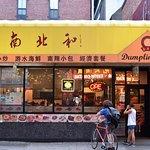 Photo of Dumpling Cafe