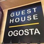 Photo de Ogosta Apartments
