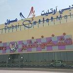 Photo of Dubai Outlet Mall