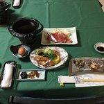 Photo de Yukaitei Miyajima