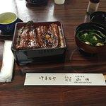 Photo of Yamadaunagiten