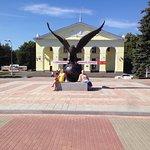 The Eagle Monument