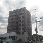 Photo of Hotel Elmont