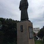 ジョン万次郎の像 この像のために記念館まで行くことに