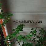 Photo of Honmura An
