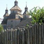 View on Cossak museum