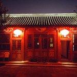 Fly by Knight Courtyard Beijing Foto