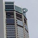 SkyWalk @ The Top Komtar, Penang