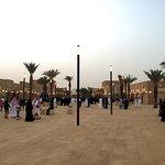 Al Bujairi square