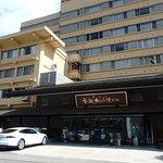Foto de Ashinomaki Grand Hotel