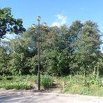 Фонари на аллеях парка.