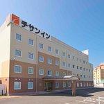 Photo of Chisun Inn Omura Nagasaki Airport