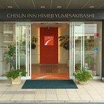 Photo de Chisun Inn Himeji Yumesakibashi