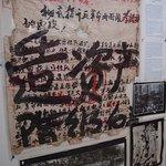 Photo of Shanghai Propaganda Poster Art Centre