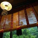 Photo de Heikenosho