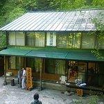 黒薙温泉秘境の湯宿