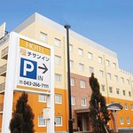 Foto de Chisun Inn Chiba Hamano R16