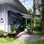 Photo of Nomado Cafe