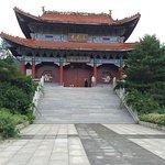 Mt. Liuding Scenic Resort