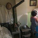 Melleruds Museum och Släktforskningsarkiv