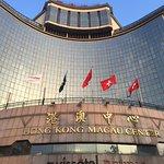 Swissotel Beijing Hong Kong Macau Center Foto