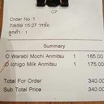 ภาพถ่ายของ เกียวโรลเอ็น สาขา เซ็นทรัลพลาซา ปิ่นเกล้า