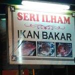 Foto de Seri Ilham