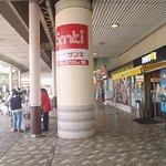 長岡の駅ビルにあるスタバ