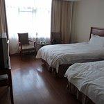 Photo de GreenTree Inn Jinan Railway Station Express Hotel