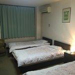 Hotel Hakusuien Foto