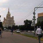 PEOPLE Business Novinsky Hotel Foto