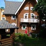 Photo of Snegurochka Hotel