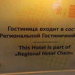 Park Inn by Radisson Kazan Foto