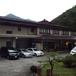 Foto de Itoen Hotel Shima