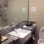 Photo de Xincheng Hotel