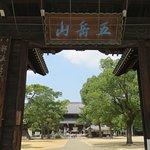 Sohonzan Zentsuji Temple Foto