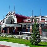 West Siberian Railway History Museum Foto