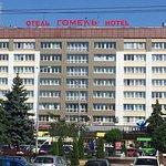 Photo de Gomel Hotel
