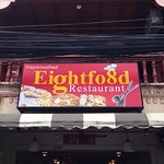 Photo de Eightfold Restaurant