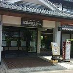 Photo de Shigisan Kanko Hotel