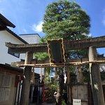 Aranvert Hotel Kyoto Foto