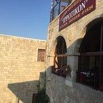 Photo of Restaurant Ippotikon