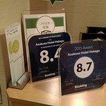 飯店櫃枱旁有得獎的奬牌展示, 讓人多一份安心.