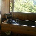 男子浴室の露店風呂