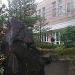 Foto de Narita Gateway Hotel