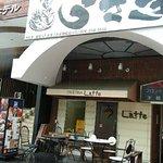 Photo de Kanazawa Central Hotel East Building