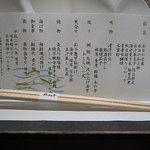 Japanese Restaurant Kairantei