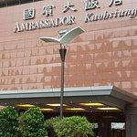 Photo of Ambassador Hotel Kaohsiung Aloha Garden